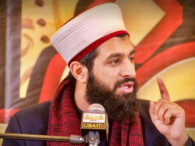 Imam Muhammed Asim Hussain